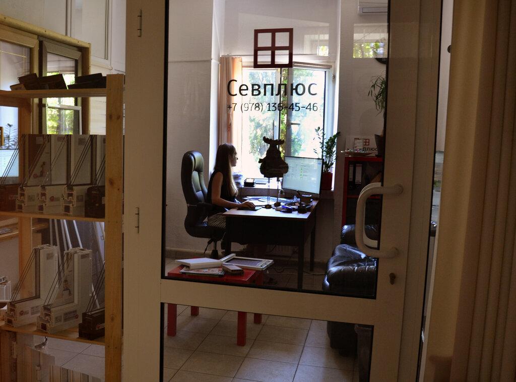окна — Севплюс — Севастополь, фото №1