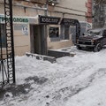 Ювелирная мастерская Златоград, Изделия ручной работы на заказ в Городском округе Ижевск
