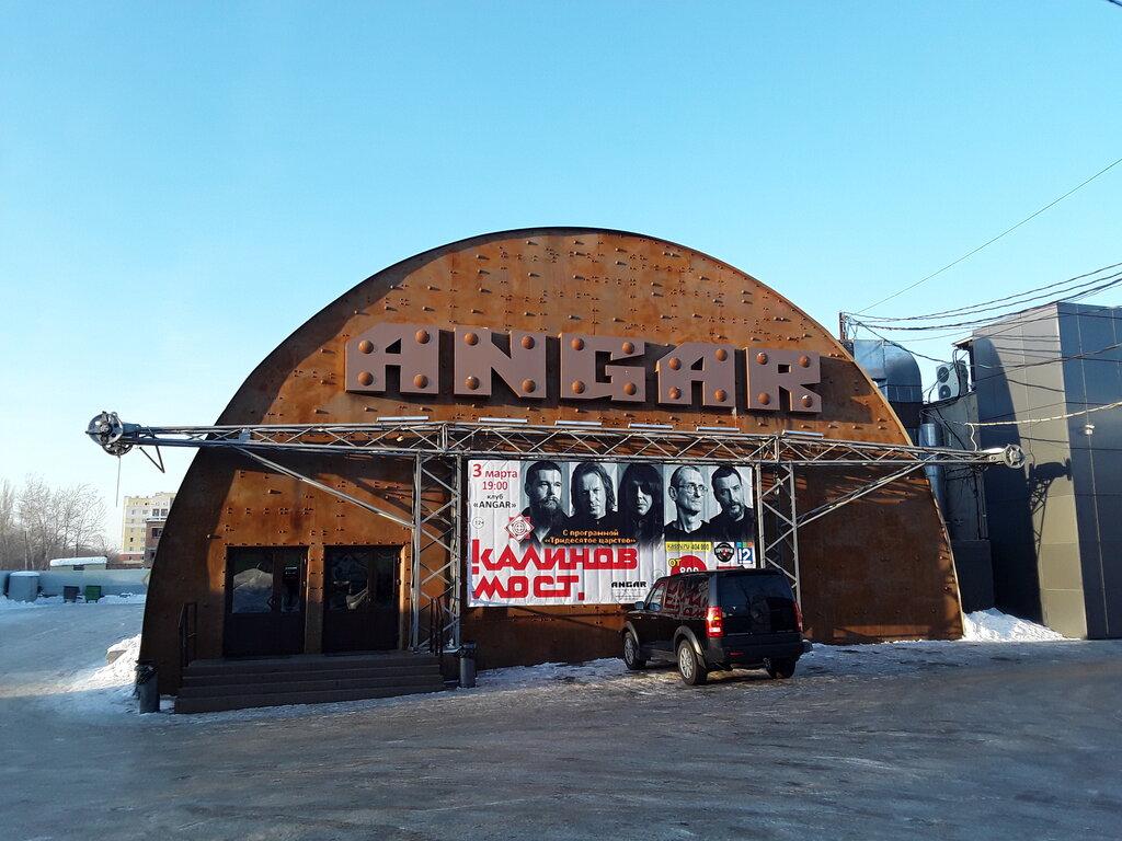 Сайт ночного клуба ангар омск клубы в москве пушкино