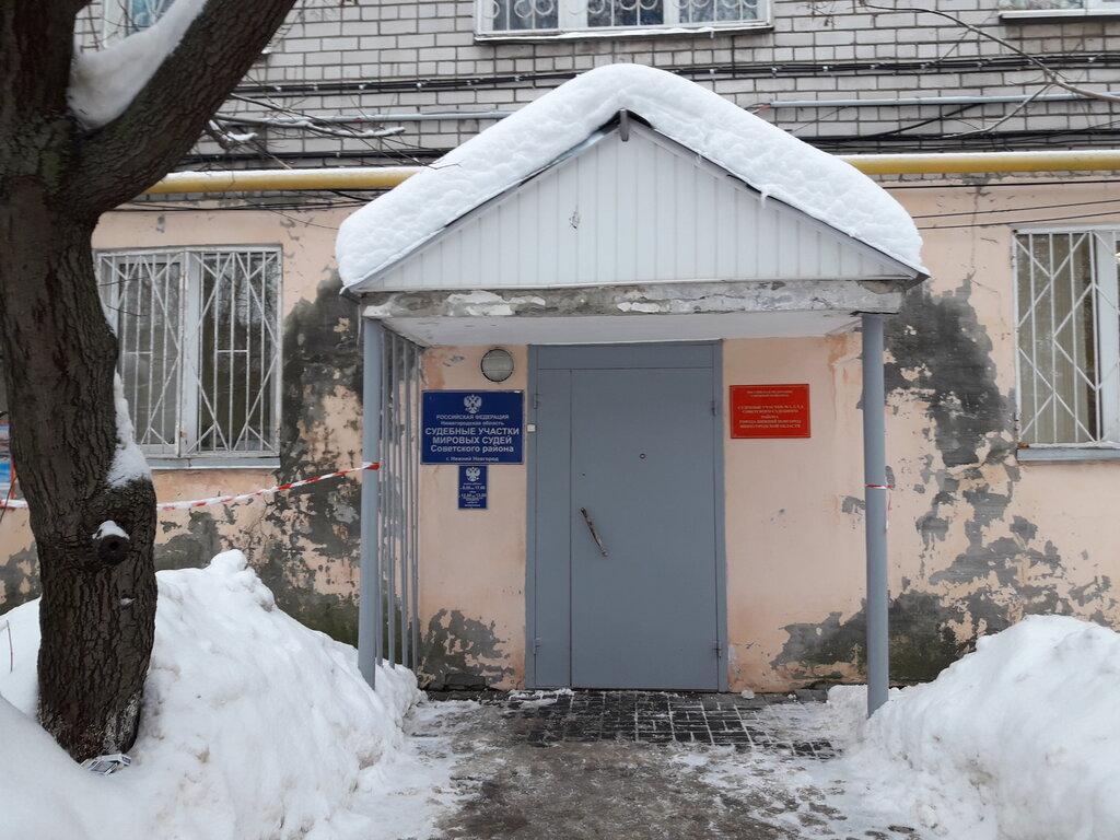 Мировой суд центрального района г новосибирска