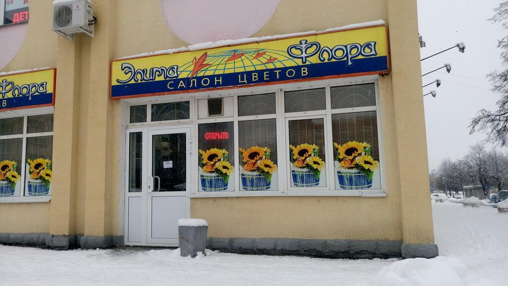 Магазин цветов коломна, фруктов своими