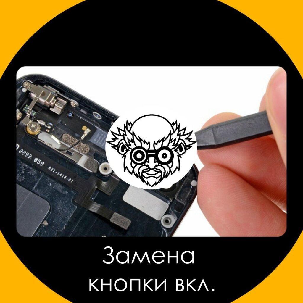 ремонт телефонов — Мини Джэк — Пенза, фото №6