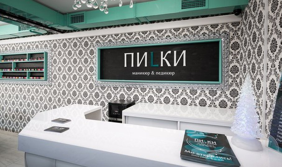 ногтевая студия — Пиlки — Санкт-Петербург, фото №1
