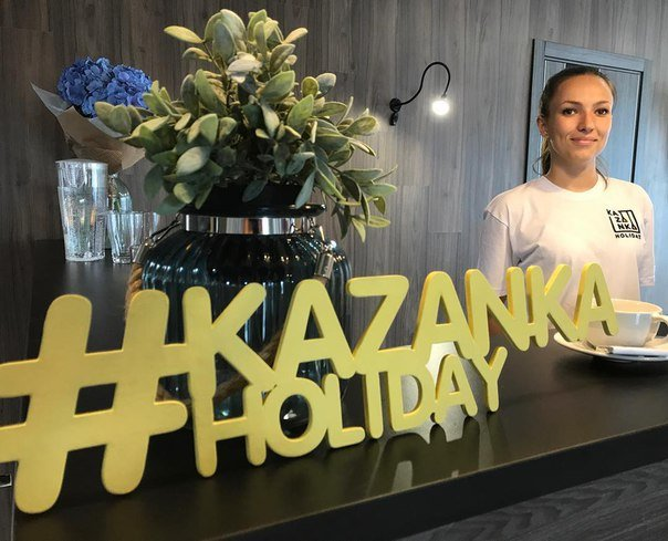 Гостевой дом Kazanka Holiday