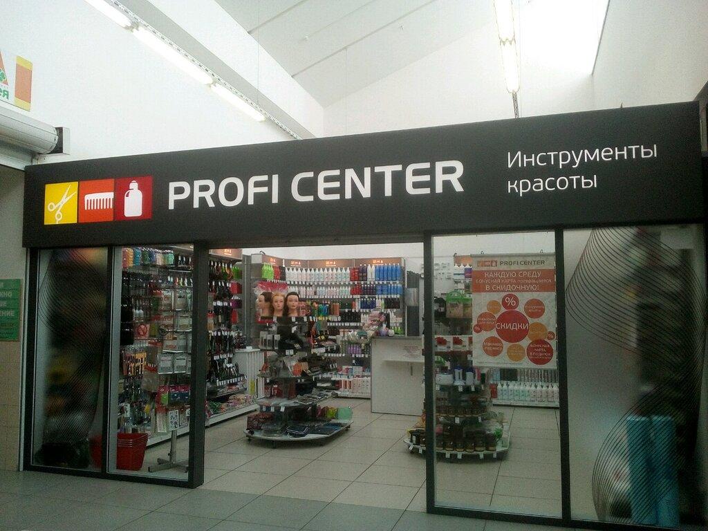 Профицентр В Красноярске Магазины