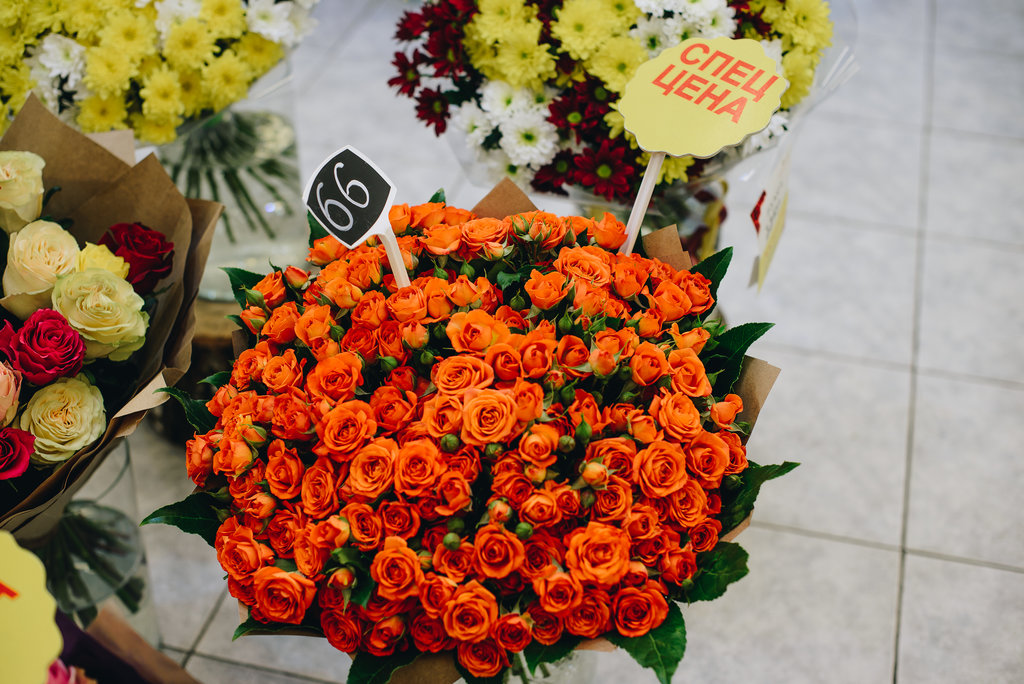 Мосцветторг доставка цветов отзывы, цветов россии дешево
