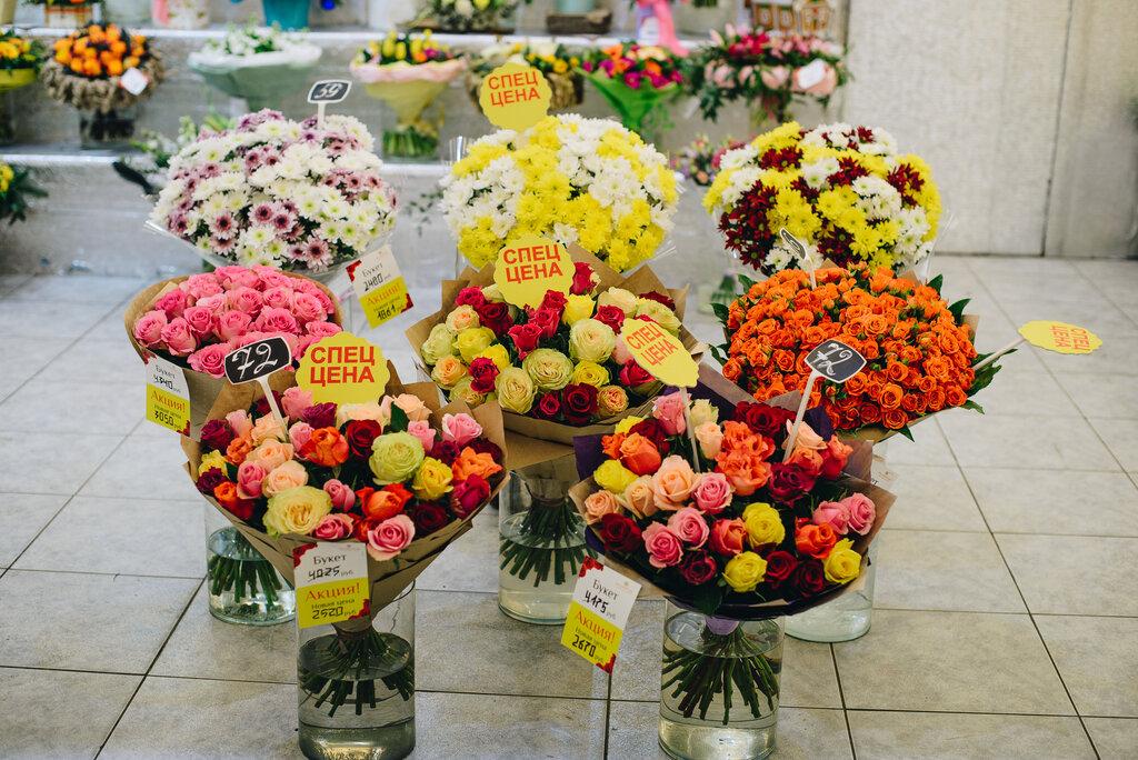 магазин цветов — Мосцветторг — Москва, фото №4