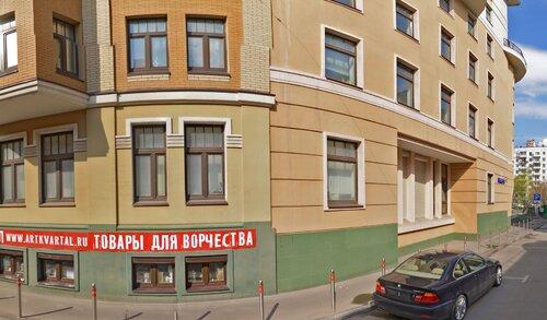 Поиск Коммерческой недвижимости Головин Малый переулок коммерческая недвижимость г архангельск