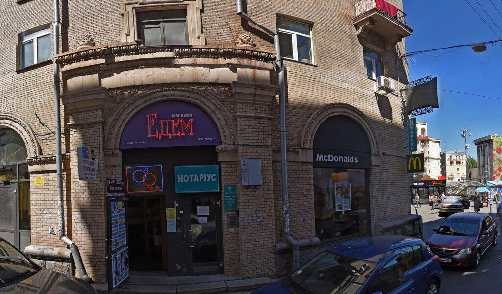 7a83ddff Панорама ремонт телефонов — Сервисный центр Gofix — Киев, фото №1