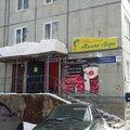 Милая леди, Услуги парикмахера в Городском округе Сыктывкар