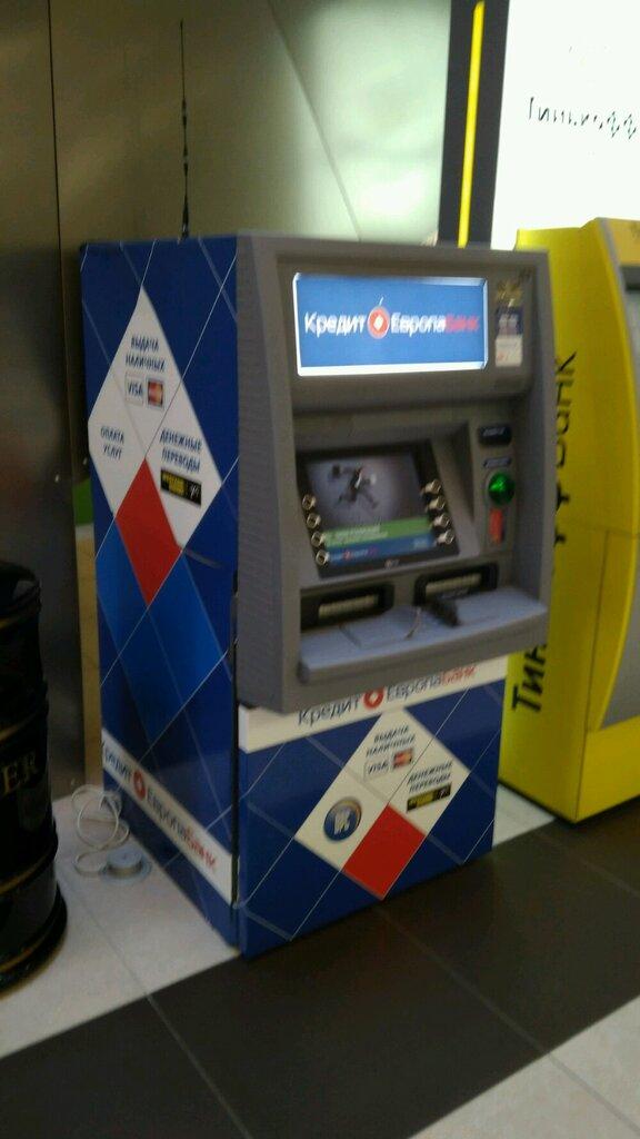 Европа кредит банк в спб банкоматы адреса