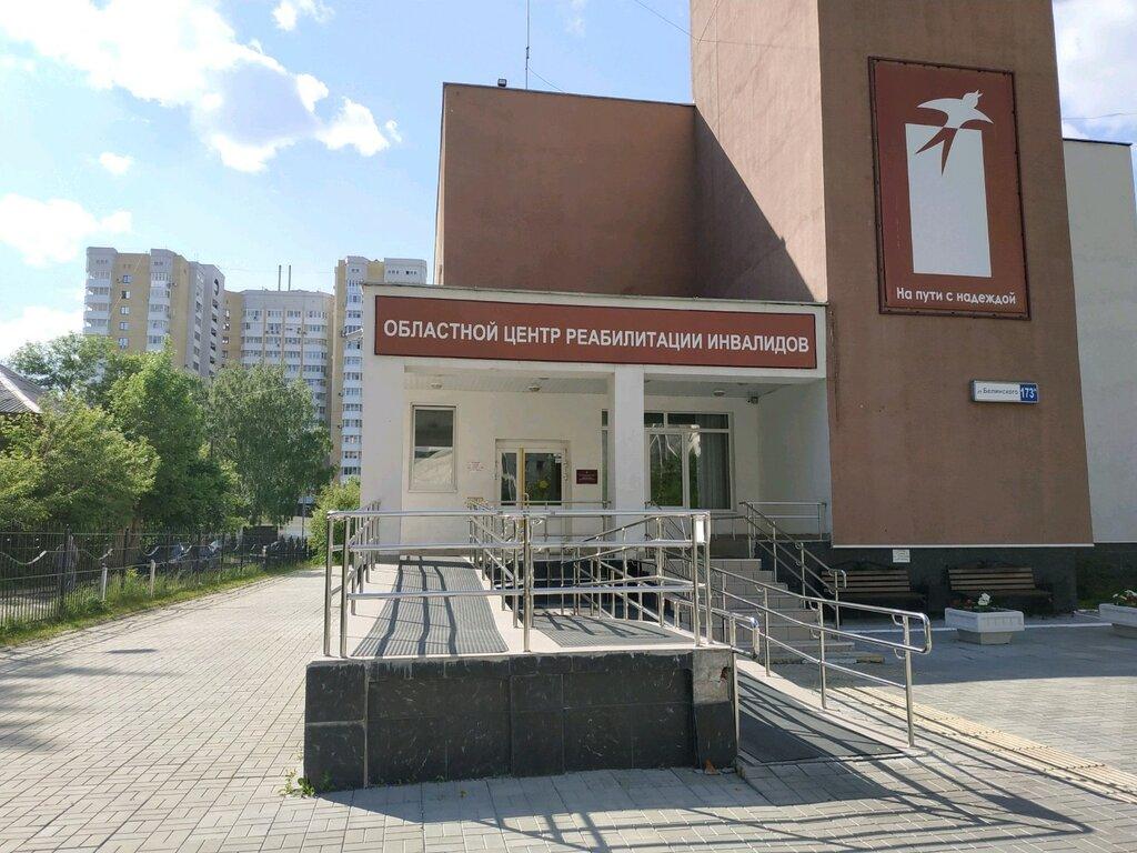 лечение алкоголизма клиники в брянске
