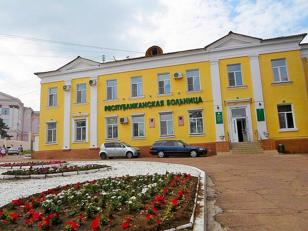 больница для взрослых — ГАУЗ Республиканская клиническая больница имени Н. А. Семашко — Улан-Удэ, фото №1