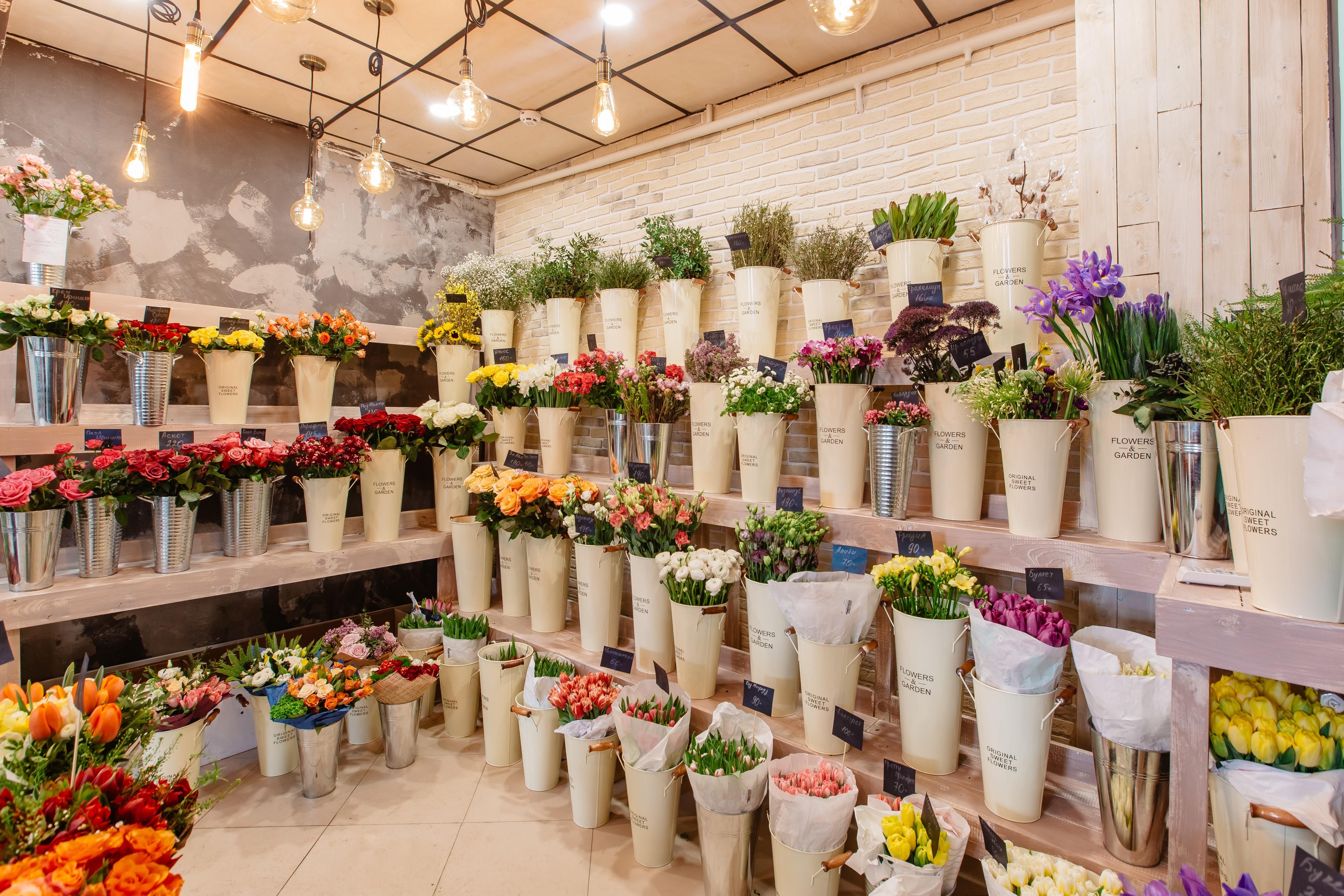 Магазин цветов спб с доставка, осени