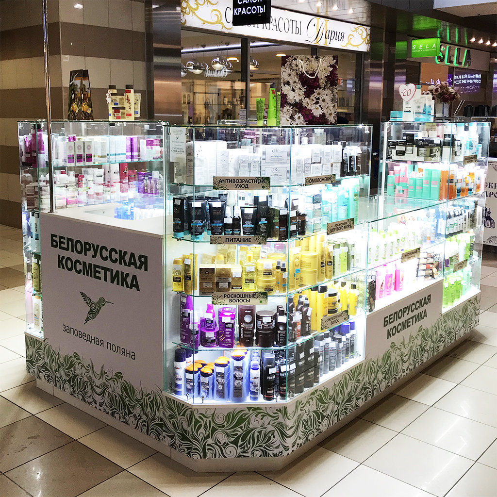 где купить косметику белоруссии в москве