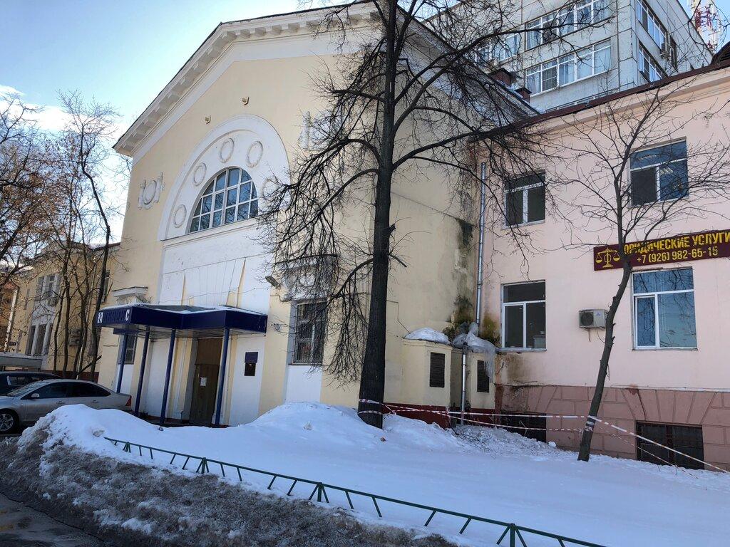 НИИ — Производственный и научно-исследовательский институт по инженерным изысканиям в строительстве — Москва, фото №5
