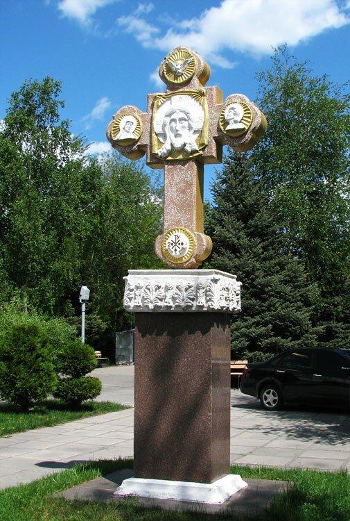 павлоград фото памятников