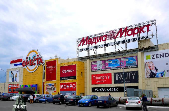 торговый центр — Фиеста — Челябинск, фото №2
