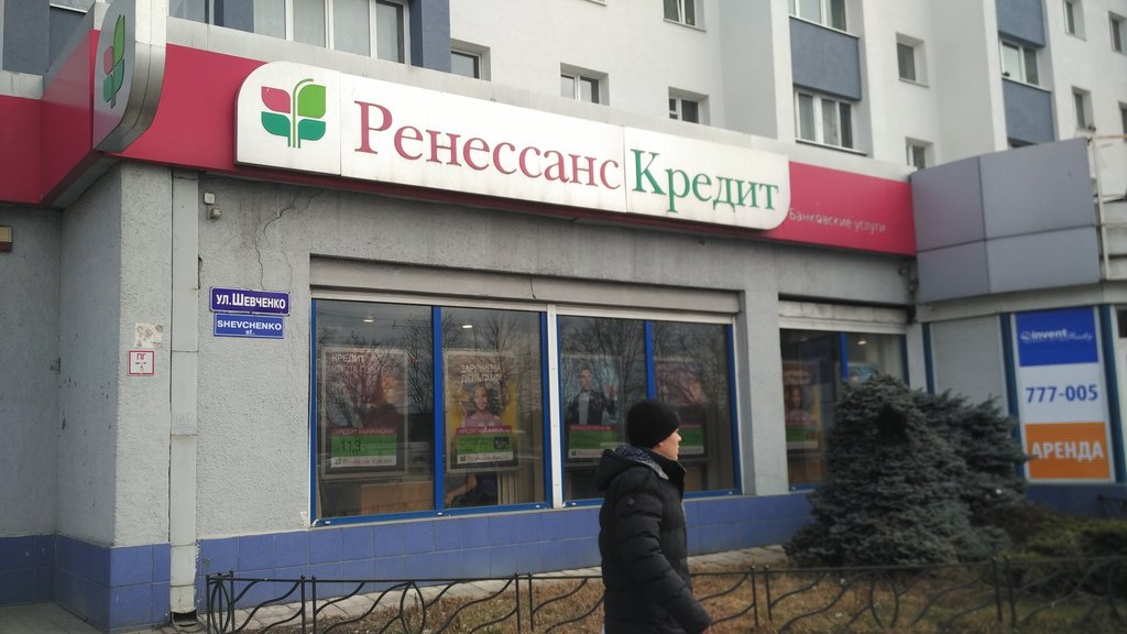 ренессанс кредит банк калининград