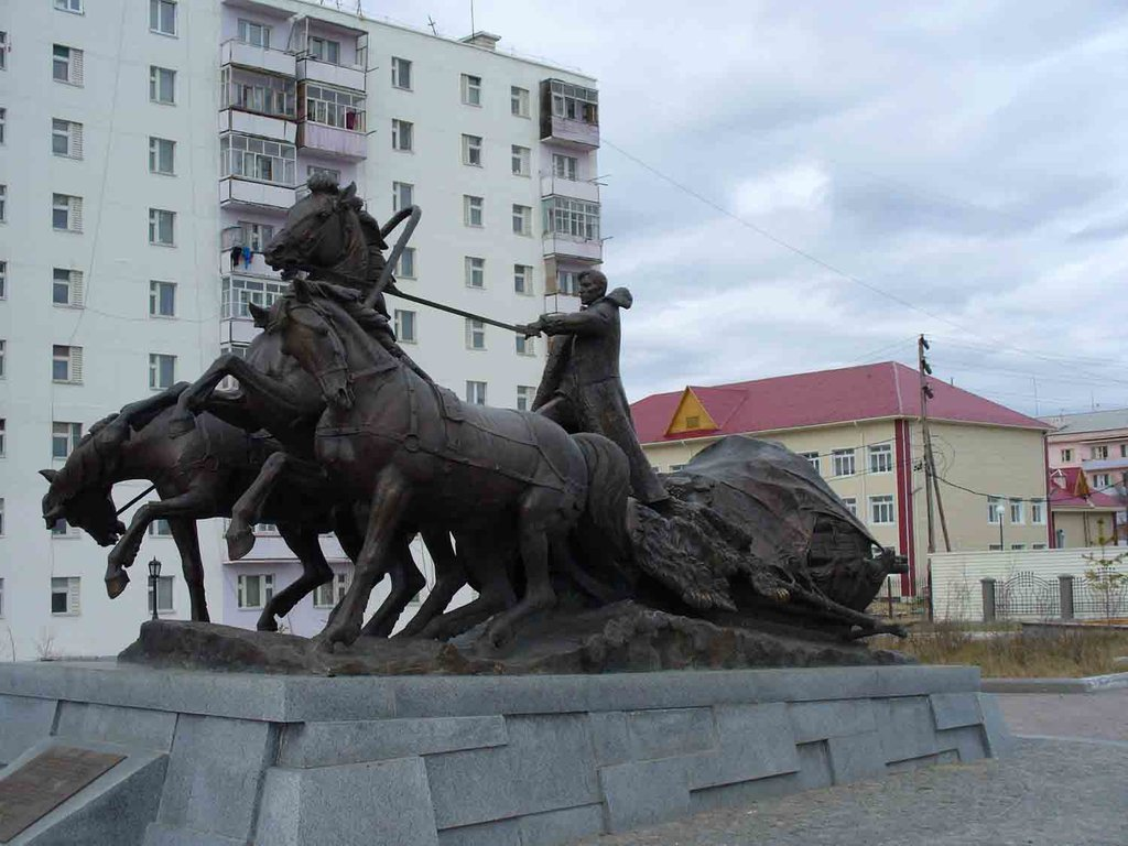 этом город ленск фото изготовление фото