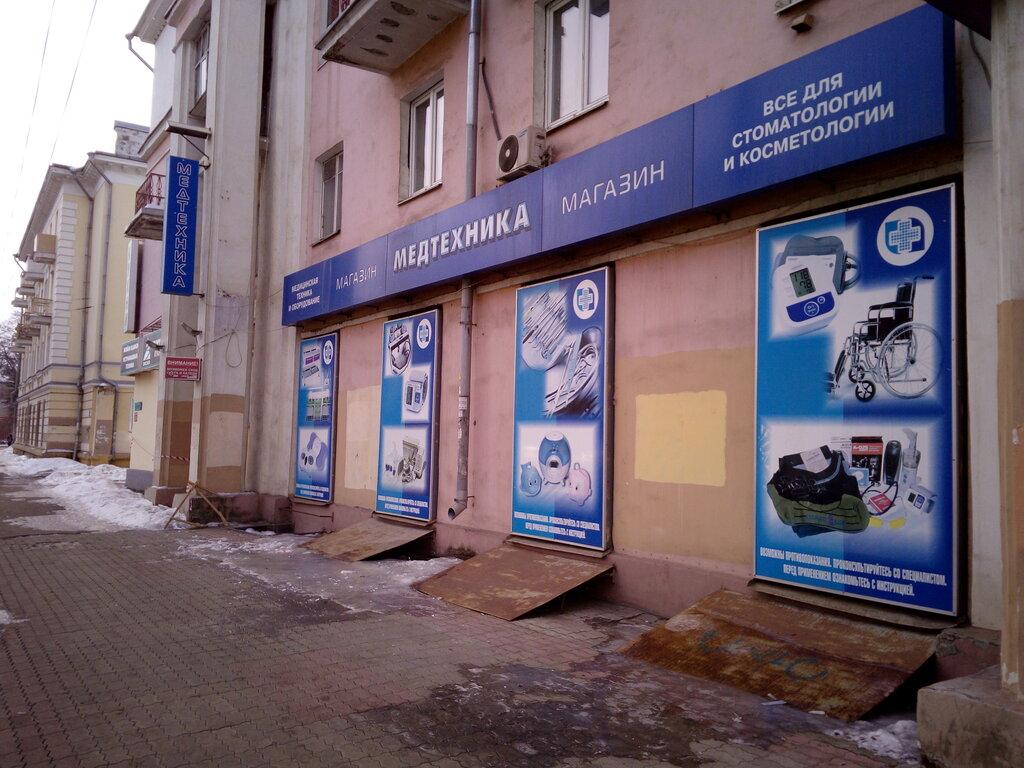 Магазины Медтехники В Ярославле Адреса И Телефоны