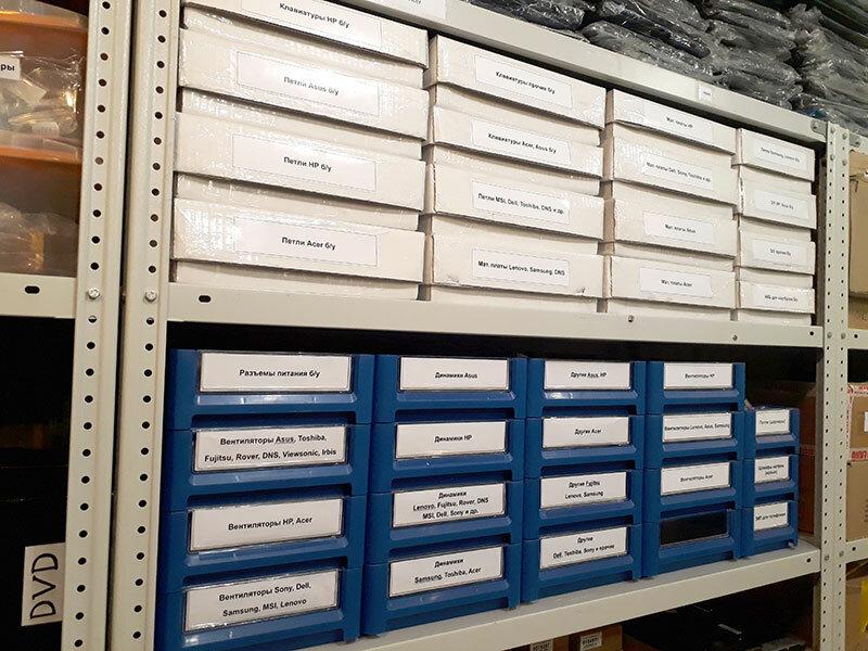 компьютерный ремонт и услуги — Комп-Сервис — Саратов, фото №10