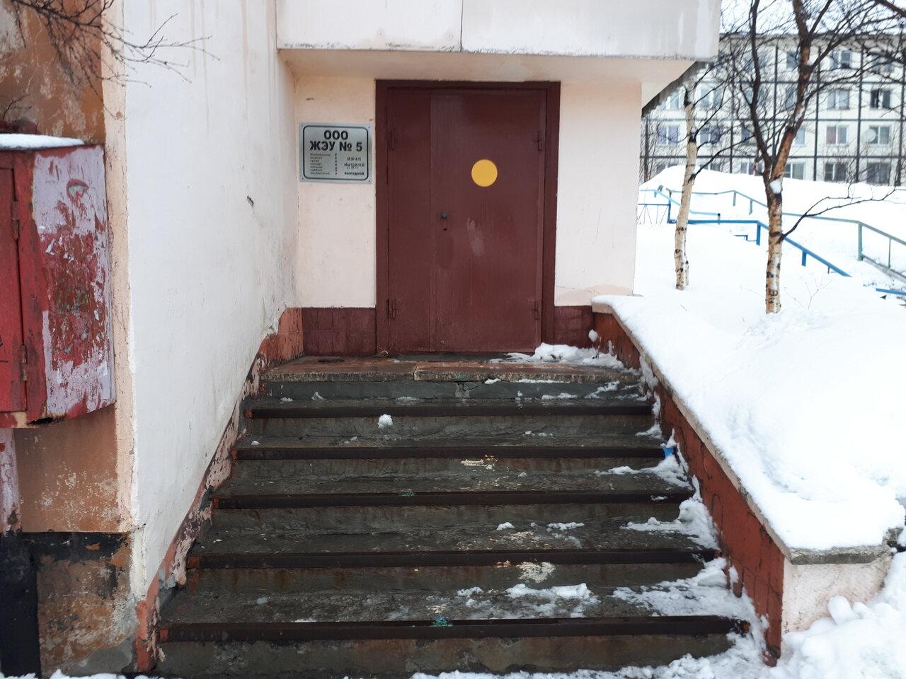 Кирова североморск фото