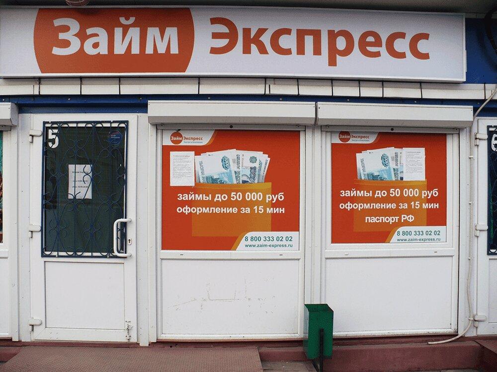 Взять кредит 3000000 рублей под низкий процент