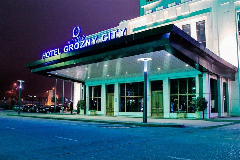 Грозный Сити Отель