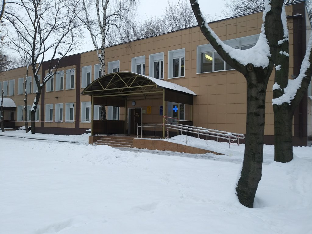 ветеринарная клиника — МиВ — Москва, фото №1
