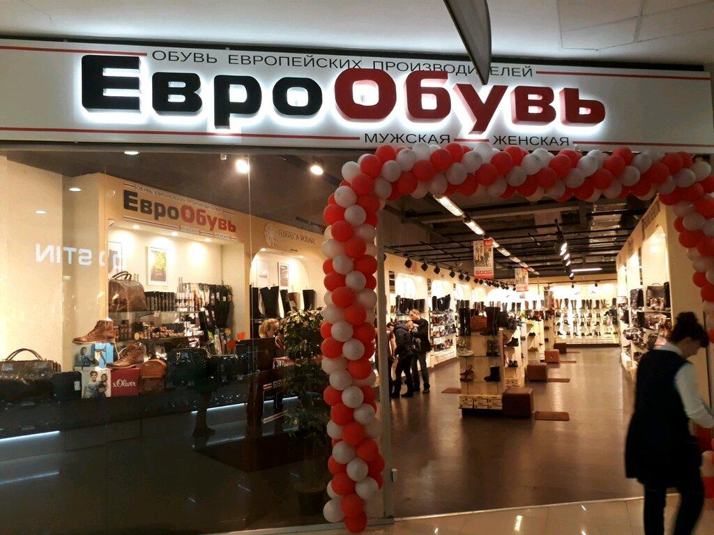 84d98e4a4 ЕвроОбувь - магазин обуви, Ростов-на-Дону — отзывы и фото — Яндекс.Карты
