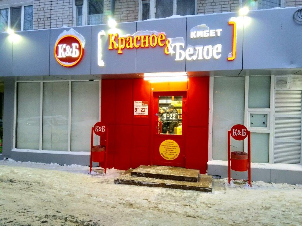 Магазин Красное И Белое В Казани