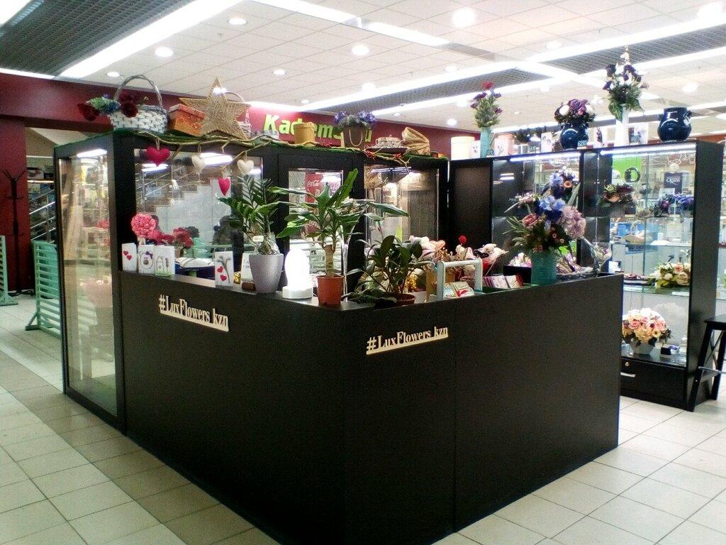 Для, магазин цветы город кола