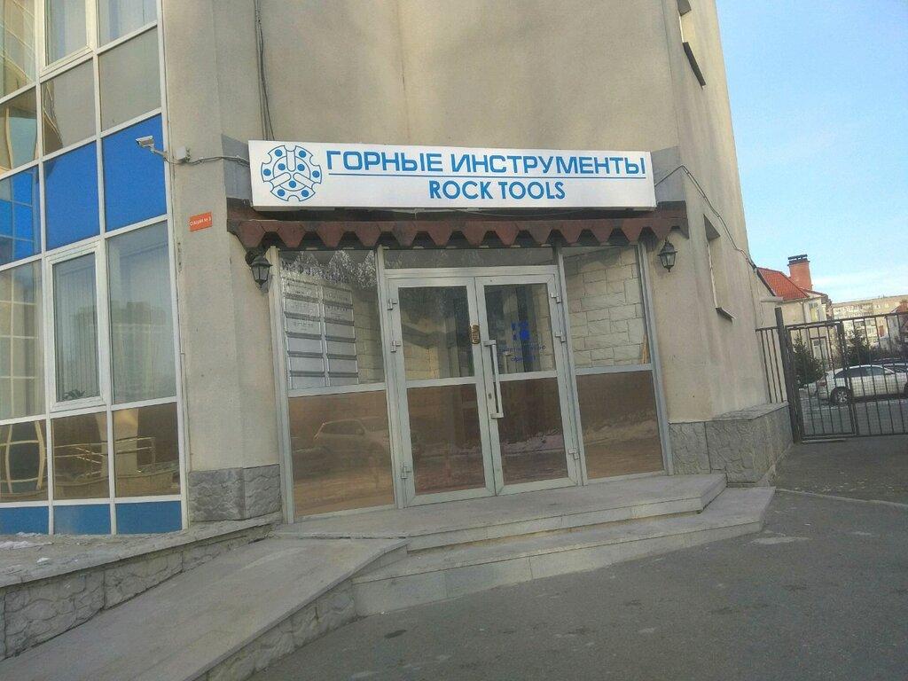 двуреченский бетон
