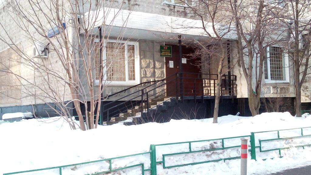 Жилищник района митино бухгалтерия заявление о гос регистрации при создании ооо