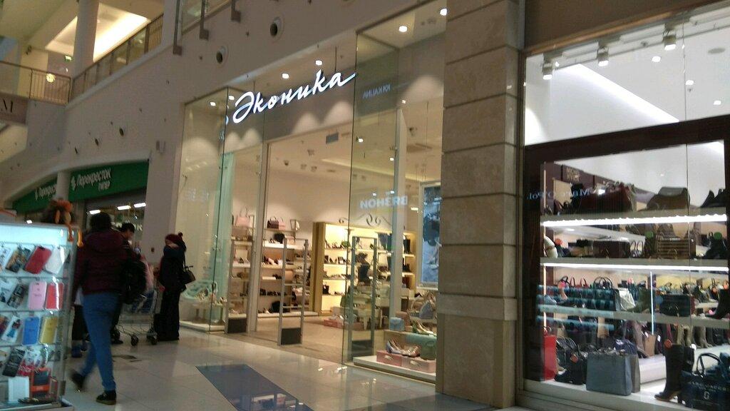 fe4c3b75 Эконика - магазин обуви, метро Балтийская, Москва — отзывы и фото ...