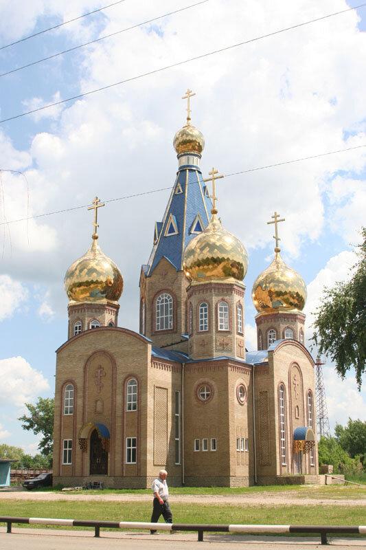 нам удалось село белая глина краснодарский край фото классической моде