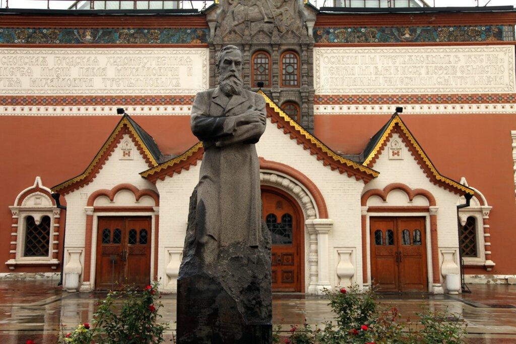 музей — Государственная Третьяковская галерея — Москва, фото №10