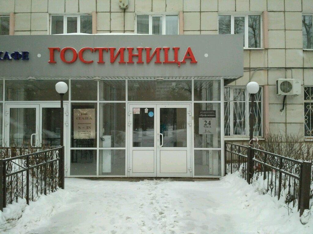 гостиница — Профсоюзная — Пермь, фото №5