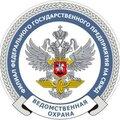 Ведомственная охрана железнодорожного транспорта РФ, Услуги охраны и детективов в Тюменской области