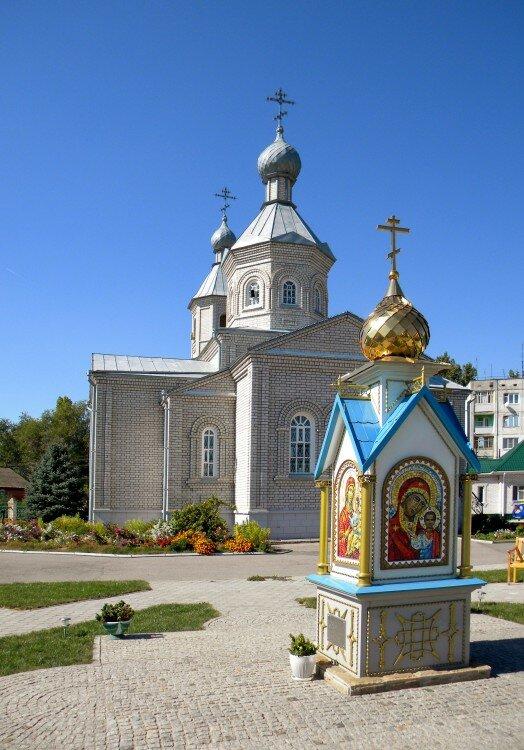 иловлинский район волгоградской области фото них