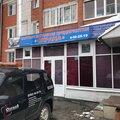 ЧОП Охрана, Услуги охраны и детективов в Медведевском районе
