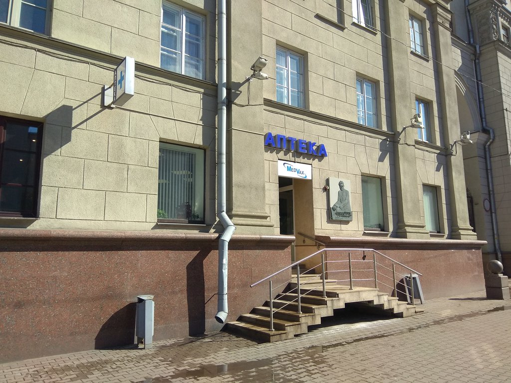 аптека — Аптека № 6 СЗАО Медвакс — Минск, фото №2