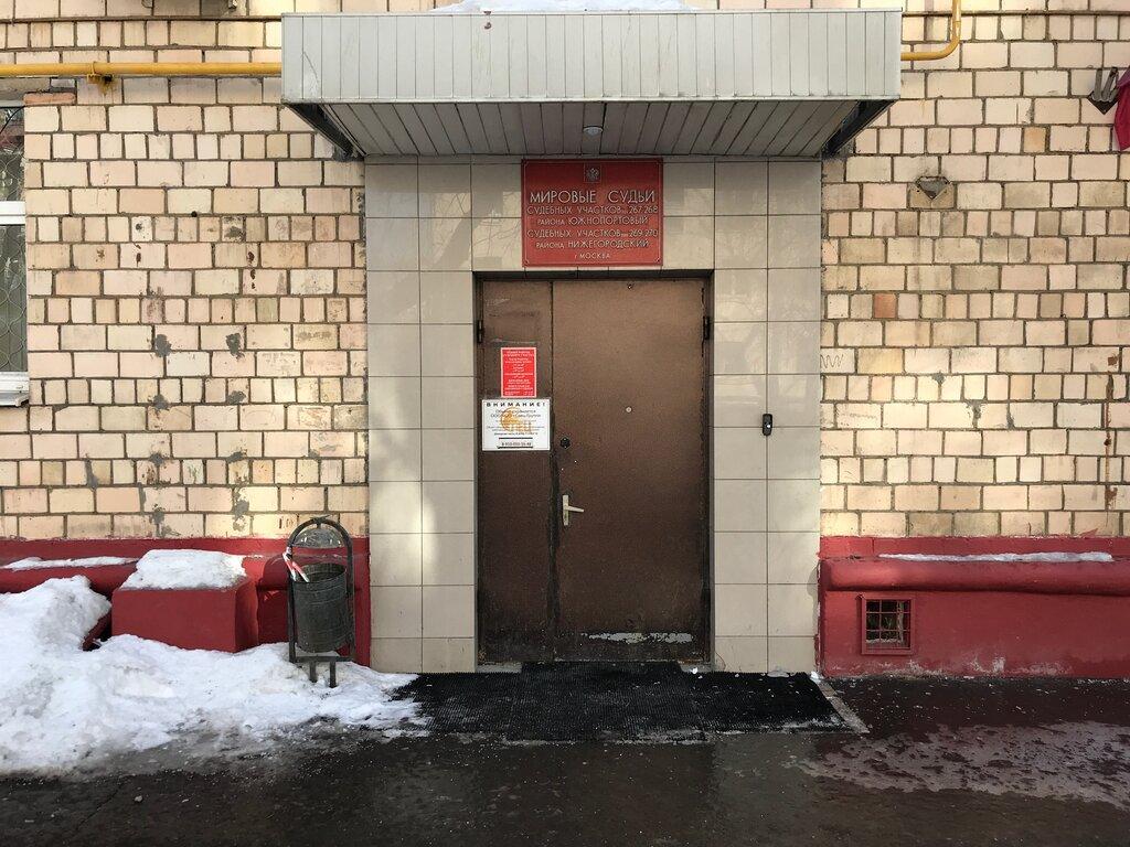 331 судебный участок москва