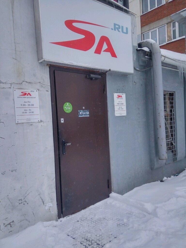 tires and alloys — Sa.ru — Ufa, photo 2