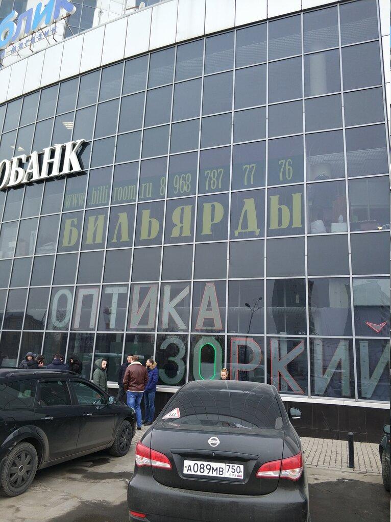 магазин бильярда — Billiroom — Мытищи, фото №2