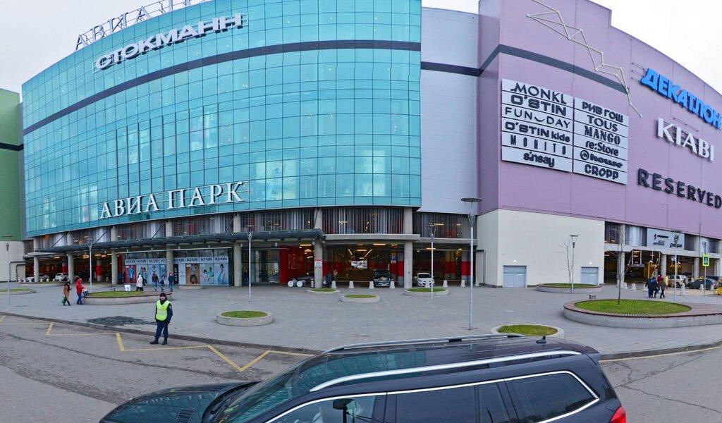 Панорама магазин одежды — Funday — Москва, фото №1
