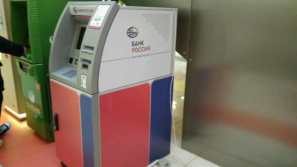 Кредит европа банк банкоматы на прием спб