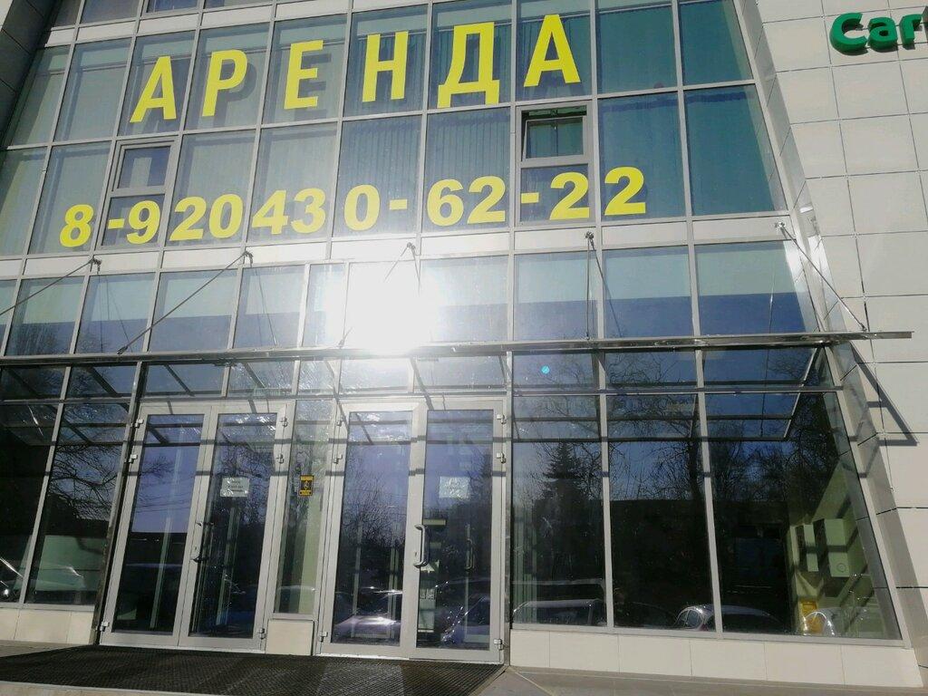 бизнес-центр — Партнер — Воронеж, фото №2