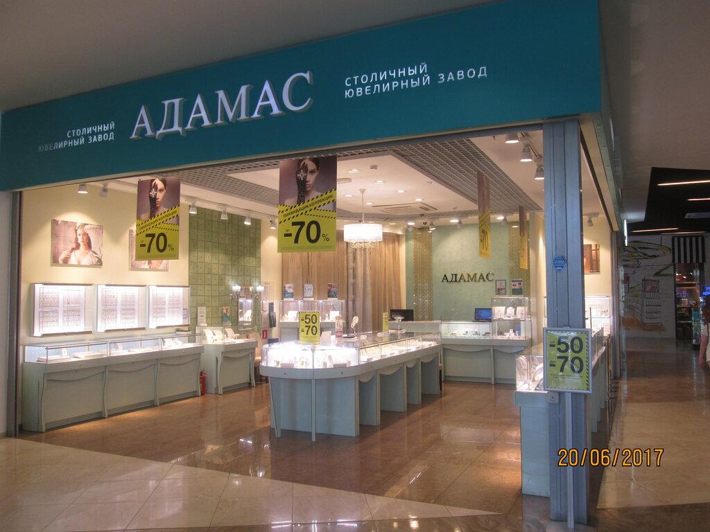Адамас Официальный Сайт Москва Адреса Магазинов